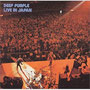 「Live in Japan」DEEP PURPLE