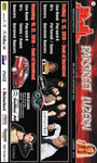 Barstreet Luzern, DJ Tatana, DJ Aspen, Programm, Dezember 2010