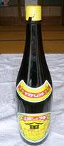 ヤマタ醤油