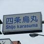 ペンネームで利用できる?