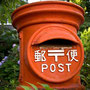 バーチャルオフィスの郵便物の取扱いは?郵便物の転送や受取不可郵便を解説