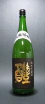 醴 純米吟醸酒
