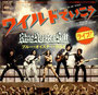 Born to be Wild / Cities on Flame with Rock'n'Roll - Japan - Front
