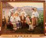 «Тарас Шевченко и селяне», 1983 - государственный исторический музей, г. Яготин, Украина
