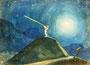 «Трембиты», 1940,  г. Косов