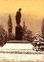 «Памятник Т.Г. Шевченко в г. Киеве», линогравюра