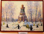 «Бюст Т.Г. Шевченко», 1961 - государственный исторический музей, г. Яготин, Украина