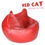 КРЕСЛО RED CAT. Габаритные размеры: d 90, h 90 см.