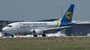 Ukraine International  -  UR-GAW  -  B737-5Y0