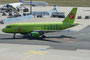 S7 Siberia Airlines --- VP-BHP --- A319-114