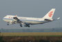 Air China Cargo --- B-2475 --- B747-4FTF-SCD