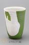 FUKIビアカップ緑 6,000円(税別)