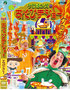 DVDアートディレクション「ケロンズのあそびまショー」イラスト、パッケージ,レーベル,広告他デザイン