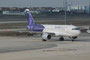 Die Watanya Air aus Kuwait ist mittlerweile pleite und abgewickelt.