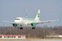 FRA 06.03.2012; D-ASTA Airbus A 319 Germania