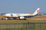 07.07.2013; B-6076, Airbus A 330-243 der Air China