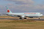 FRA 28.10.2012; C-FOCA Boeing 767-300 Air Canada