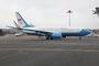 C-37 der USAF, an Bord war Hillary Clinton