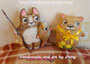 Кот Филимон и мишка Одуванчик.