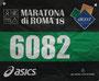 2012 Rom Marathon
