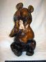Гималайский медведь.Рябовский кирпичный завод.Автор Б.Я.Воробьев. 1960-е гг