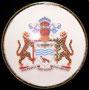 Guyana (escudo nacional).