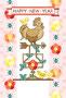 2017年酉年完成年賀状テンプレート「風見鶏とヒヨコ」HAPPYNEWYEAR