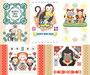 2016年申年年賀状用イラストカットデザイン素材5点(クローバー・鞠・招き猿・羽子板・マンドリル)セット