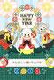 2016年申年完成年賀状テンプレート「花三猿」HAPPYNEWYEAR