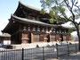 東寺金堂国宝です。匂いもいいです。