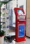 internet info kiosk HEP