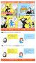 WEBページ用漫画