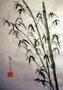 Bambus, chinesische Tusche