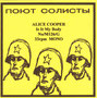 Is my Body - Russia - 1st - yellow - Front