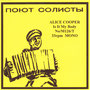 Is it my Body - Russia - 3rd version - yellow - Front