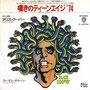 Teenage Lament '74 / Woman Machine - Japan - Front