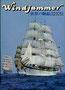 Windjammer 世界の帆船