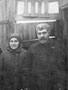 Лавретьевы Анна (?) и Сергей - родители Дрыгиной (в девичестве Лаврентьевой) Марии Сергеевны