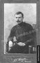 Калугин Степан Ильич в Москве (фото до 1915 г.)