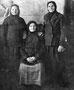 Подпись на фото: тетя Оля, тетя Аня, тетя Оля Неугасимова
