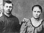 Рыжовы Алексей Михайлович и Александра Кузьминична (в девичестве Чемалёнкова).