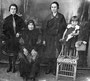 Дрыгины: Мария Ивановна, мать Елена (?), Беднякова Анастасия Ивановна и дочь Елена