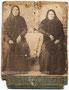 Предположительно сестры Чемаленковы-Костр. Фото сделано до 1933 года