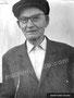 Мой дедушка Щукин Александр Павлович
