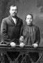 Борзуновы Василий Ермолаевич Второй и жена Мария Михайловна (в девичестве Попова)