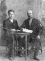 Поповы Михаил Иванович (слева) с отцом. Снимались в Саратове