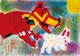 「今からうさぎを食べるオオカミ」 コ・テウ 大阪朝鮮第四初級学校