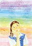 「私の思い」 ファン・イナ 東京朝鮮第五初中級学校