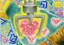 """「""""トイストーリー3""""-奇跡を得た瞬間」 リ・ゴンミ 東大阪朝鮮中級学校"""