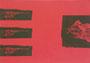 「版画『3人のハンター』」 キム・チガン 尼崎朝鮮初中級学校